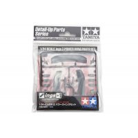 Tamiya 1/24 Ings Z-Power Wing Parts Set