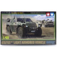 Tamiya 1/48 Japanese Komatsu Light Armored Car Scaled Plastic Model Kit