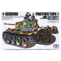 Tamiya 1/35 German Panzerkampfwagen (Sk.Kfz. 171) Type G Panther Tank Scaled Plastic Model Kit