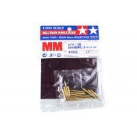 Tamiya 1/35 Tiger I Brass 88mm Projectiles