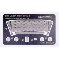 Tamiya 1/35 JGSDF Type 90 Photo Etched Parts Set