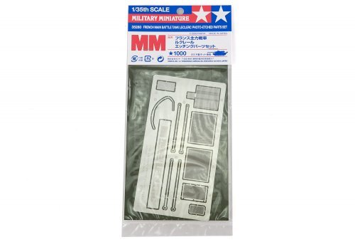 Tamiya 1/35 French Leclerc Main Battle Tank Photo Etched Grille Set