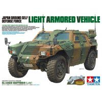 Tamiya 1/35 Japanese Light Armored Car Scaled Plastic Model Kit