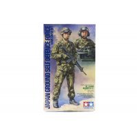 Tamiya 1/16 Japan Ground Self Defence Force (JGSDF) Tank Crew Set Scaled Plastic Model Kit