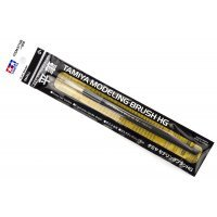 Tamiya High Grade Small Modelling Flat Paint Brush