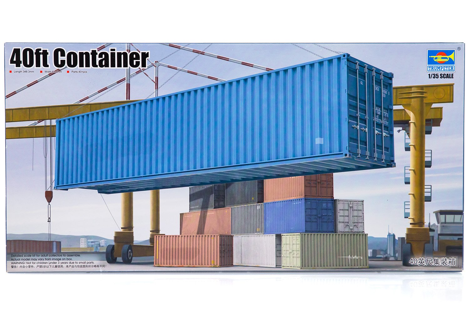 40ft Shipping Container >> 01030 Trumpeter 1 35 40ft Shipping Container Scaled Plastic Model Kit