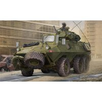 Trumpeter 1/35 Canadian Grizzly AVGP Armoured Vehical Scaled Plastic Model Kit