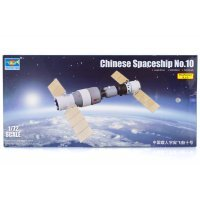 Trumpeter 1/72 Chinese Spaceship #10 (Pre Painted) Scaled Plastic Model Kit
