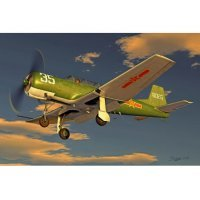 Trumpeter 1/32 Chinese Nanchang CJ-6 Trainer Scaled Plastic Model Kit