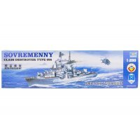 Trumpeter 1/200 Russian Sovremenny Type 956 Destroyer Plastic Model Kit