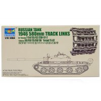 Trumpeter 1/35 Russian 1946 580mm Plastic Tank Tracks Link Kit