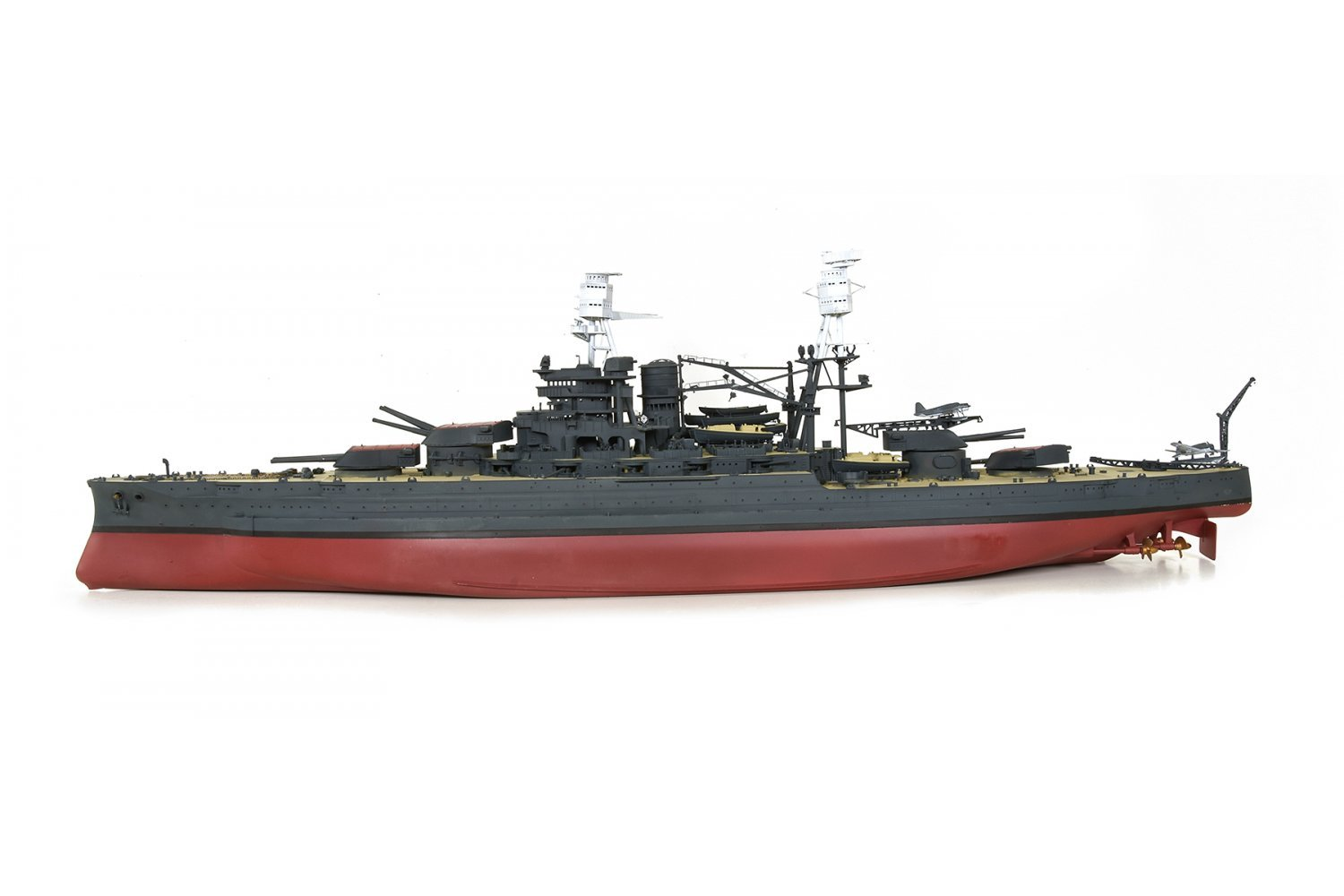 07015 | Trumpeter 1/200 USS Arizona BB-39 1941 Battleship Electric RC Boat  Kit