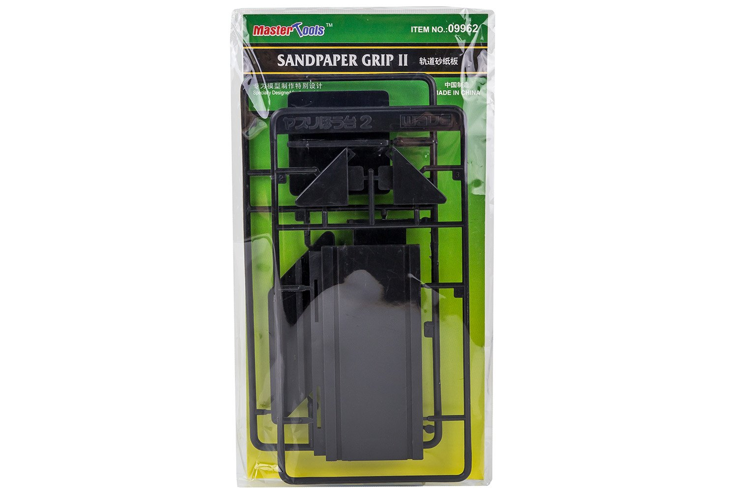 Master Tools 09962/Modelling Tool Sand Paper Grip II